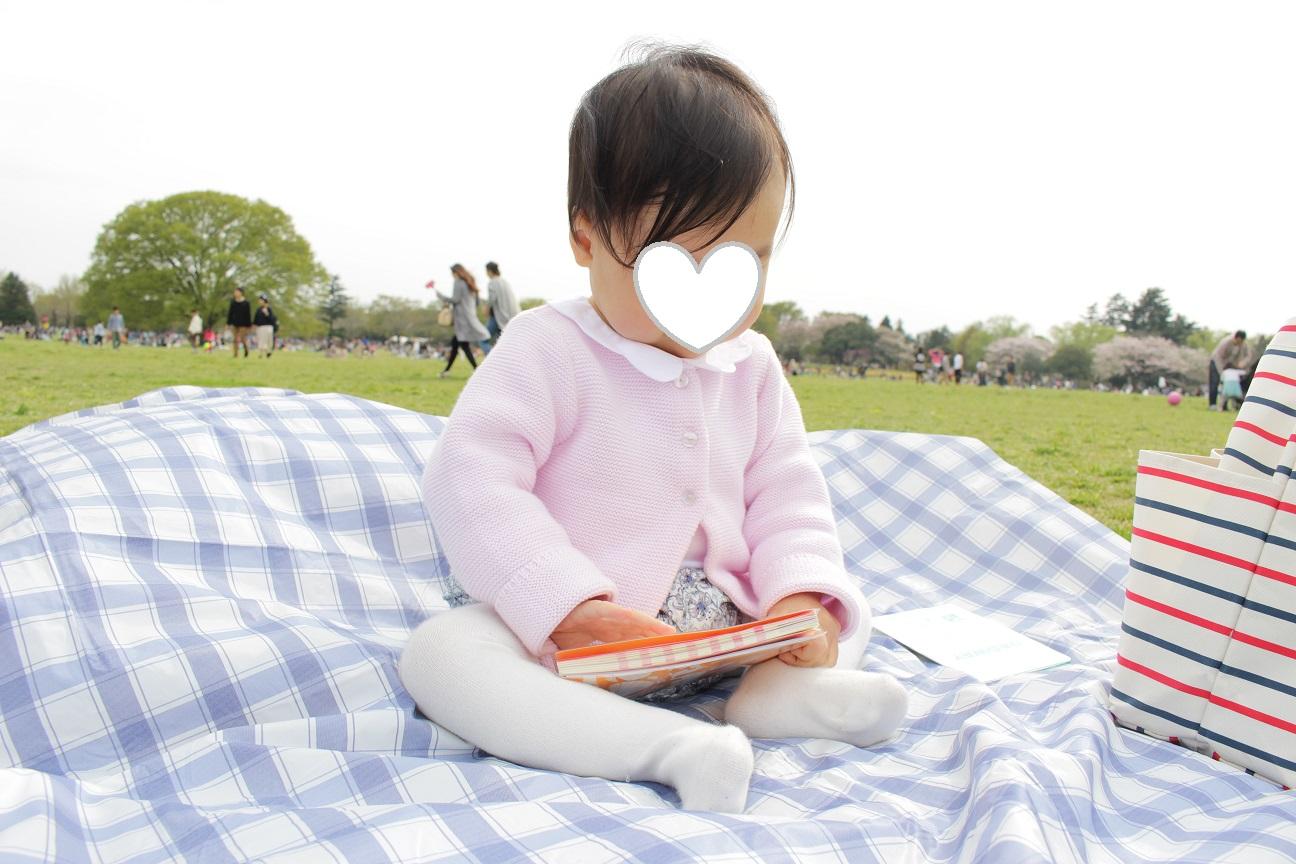 【7ヶ月の女の子】カーディガンと襟付きボディを使ったあったかコーディネート