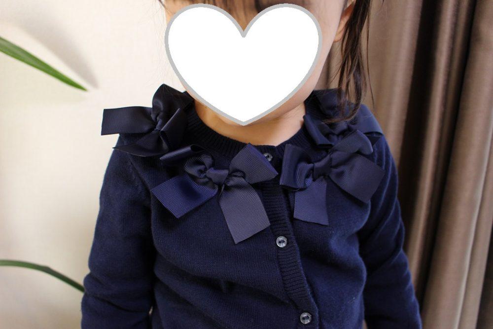 2歳女の子,コーディネート,カーディガン,リボン,ネイビー,リリゴーフレット,liligaufrette,おしゃれ