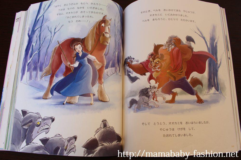 【3~6歳向け】絵本大好きママが選ぶ!ディズニープリンセス絵本おすすめ【決定版】