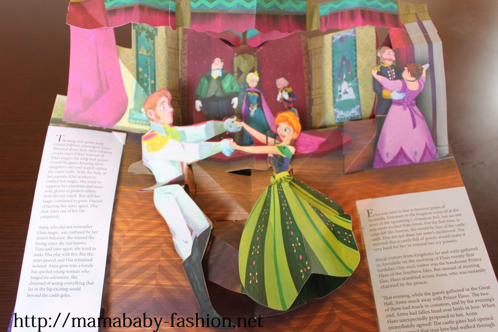 【アナと雪の女王】Pop-up-bookをアマゾンで個人輸入!【飛び出す仕掛け絵本】